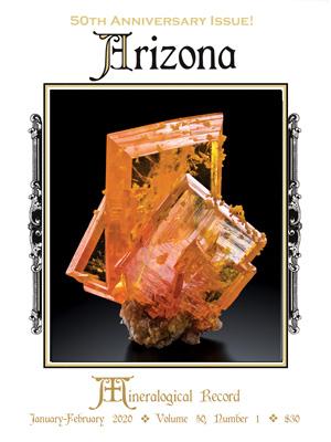 Arizona VII